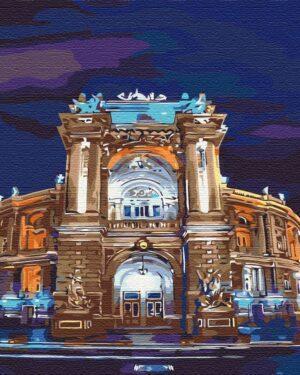 Картина по номерам Оперный театр Одесса (Колесников Дмитрий) (Brushme BS8423)